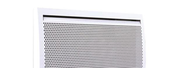 radiateur rayonnant le chauffage par panneau radiant. Black Bedroom Furniture Sets. Home Design Ideas